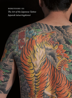 Japansk tatueringskonst